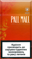 Pall Mall Superslims Amber 100s